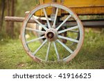 Old Wooden Cart Wheel
