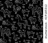 vector seamless pattern with... | Shutterstock .eps vector #419185312