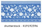 vectorized grunge floral... | Shutterstock .eps vector #419192596