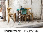 Street Cafe Egypt.