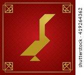golden tangram goose on dark...   Shutterstock .eps vector #419264362