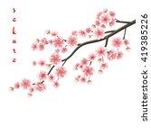 realistic sakura japan cherry... | Shutterstock .eps vector #419385226
