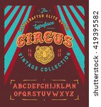 circus. hand crafted retro... | Shutterstock .eps vector #419395582