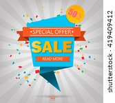 super sale poster  banner. big... | Shutterstock .eps vector #419409412