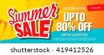summer sale template banner | Shutterstock vector #419412526