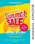 summer sale template banner | Shutterstock .eps vector #419412538