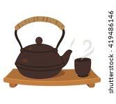 japanese tea set  teapot and... | Shutterstock .eps vector #419486146