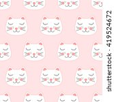 cute cat seampless pattern | Shutterstock .eps vector #419524672