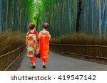 japanese geisha at chikurin no... | Shutterstock . vector #419547142