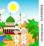 funny two muslims in front of...   Shutterstock .eps vector #419585806