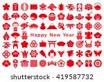 japanese design icons. new year ... | Shutterstock .eps vector #419587732