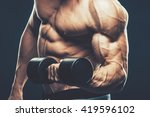 closeup of a muscular young man ... | Shutterstock . vector #419596102