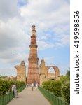 new delhi   august 7  2014  ... | Shutterstock . vector #419598856