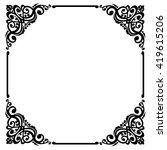 vector set of elegant decor... | Shutterstock .eps vector #419615206