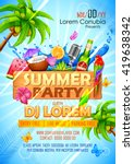 illustration of Summer Party poster design | Shutterstock vector #419638342