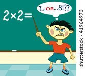 the pupil must solve a real...   Shutterstock .eps vector #41964973