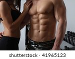 fitness couple in gym | Shutterstock . vector #41965123