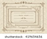 frame set vector  | Shutterstock .eps vector #419654656