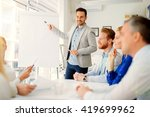 lecture and  training  in... | Shutterstock . vector #419699962