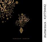 ramadan kareem beautiful... | Shutterstock .eps vector #419754442