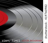 vector vinyl record retro... | Shutterstock .eps vector #419760982