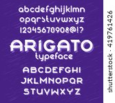 arigato typeface. handcrafted... | Shutterstock .eps vector #419761426