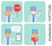 set of doctor characters posing ... | Shutterstock .eps vector #419771182