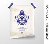 3d Vector Poster. Sheet Of...