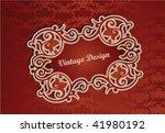 ornament vintage frame | Shutterstock .eps vector #41980192