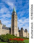 Small photo of OTTAWA, CANADA - 12TH OCTOBER 2014: The houses of parliament in Ottawa during the day.