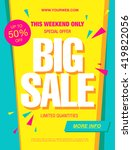 bright vector sale banner | Shutterstock .eps vector #419822056