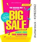 bright vector sale banner | Shutterstock .eps vector #419822062