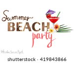 Watercolor Summer Clipart  ...