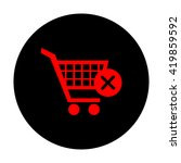 shopping cart and x mark icon ... | Shutterstock .eps vector #419859592