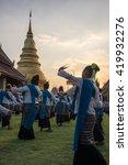 lamphun  thailand   may 13 ...   Shutterstock . vector #419932276