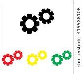 web line icon. gears | Shutterstock .eps vector #419938108