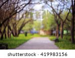 Blurred Park Trail Background