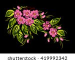tender wildflowers | Shutterstock . vector #419992342