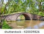 byzantine bridge  edessa  greece | Shutterstock . vector #420039826
