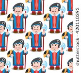 seamless pattern with cartoon... | Shutterstock .eps vector #420110392
