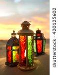 ramadan lantern | Shutterstock . vector #420125602