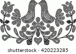 hungarian folk art | Shutterstock .eps vector #420223285