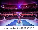 moscow  russia   may 14 2016 ... | Shutterstock . vector #420299716