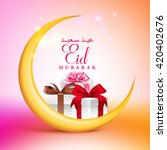 eid mubarak greetings card... | Shutterstock .eps vector #420402676