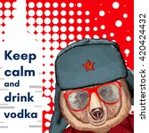 bear in hat  keep calm and... | Shutterstock .eps vector #420424432