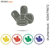 pills icon  pills vector icon | Shutterstock .eps vector #420479872