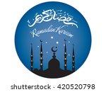 ramadan kareem festival button.... | Shutterstock .eps vector #420520798