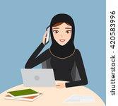 business arab woman work in... | Shutterstock .eps vector #420583996