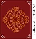 folk  tribal design  motif ...   Shutterstock .eps vector #420588766