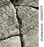 ancient stone with  latin inscription - stock photo